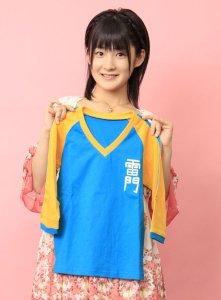 Tsugunaga Momoko Hyper Body Pic