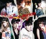 Bigger Covers Berryz Koubou