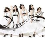 Dance de Bakoon! Cover